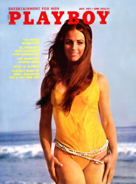 Playboy Juli 1971, Playboy 1971 Juli, Playboy 7/1971, Playboy 1971/7